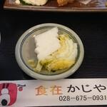 田舎の居酒屋 かじや - 漬物(アジフライ定食)