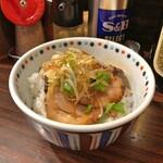 らー麺 あけどや - チャーシュー丼