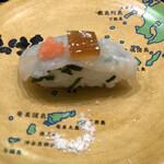 廻る寿司めっけもん -