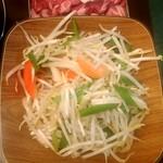126339484 - 野菜