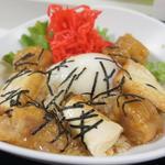 豆腐茶屋がんこ - 唐揚げ親子丼 301円!