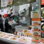 豆腐茶屋がんこ - 阪神地下フードコート内にあります