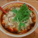 126341533 - 麻辣酸辣湯麺(\1,000)