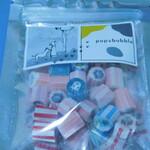 パパブブレ - ねこ耳ミックス(新商品)
