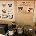 麺匠 てらお - 料理写真: