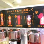 博多 一風堂 COLLECTION. MISO - 卓上の調味料の説明。