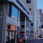 手打蕎麦 あすなろ - ◆覚王山プラザ◆B1にお店はあります。♪