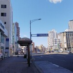 手打蕎麦 あすなろ - ◆覚王山プラザ◆左側♪広小路通沿いにあります。♪