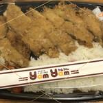 ヤムヤム - 料理写真:チキンカツ弁当