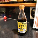 CHICKEN CREW - 【TKG@480円】専用醤油