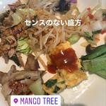 マンゴツリー東京 -