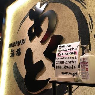 【GoToキャンペーン対象!】衛生管理をしっかり行い営業中!