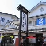 姫松屋 - 姫松屋 本店