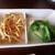 チャイナワン - 料理写真:前菜