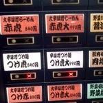 12638165 - きら~い^^: