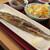 かっぽうぎ - 料理写真: