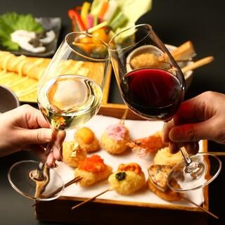 《ワイン×串揚げ》常時20種以上のワインを取り揃え