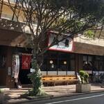 中華飯店 靉龍 - お店外観