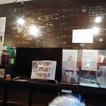 コージーカフェ - その他写真: