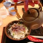 囲炉茶屋 -