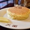 珈琲 天国 - 料理写真:ホットケーキセット@1,100円
