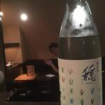 穏(おだやか) 純米酒 《福島》