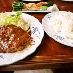 ピグミー - 料理写真:ハンバーグランチ ¥800