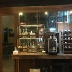 カフェ&シーフードバルべセル - バーカウンター