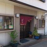 ちぐさ - お店の入口