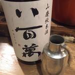燗の美穂 - 杉錦