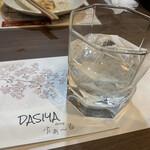 dasiyaふぁ~る -