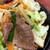 居酒屋つかさ - 料理写真:ジンギスカン