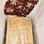 乃が美 はなれ - 料理写真:生食パン 864円
