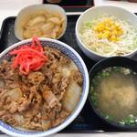 吉野家 - ねぎだく牛丼+生野菜サラダ+みそ汁