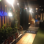 こだわり産直野菜と生パスタ ARK DINING - 入口(外観)