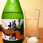 タバーン・ザ・カネサ - 冷酒「菊正宗たる酒」