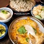 そば善 - 料理写真:カツ丼セット