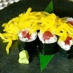 島マグロの細巻き寿司