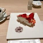 カフェ コムサ - 古都華のケーキとブレンドコーヒー