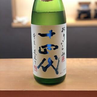 全国の日本酒をご用意