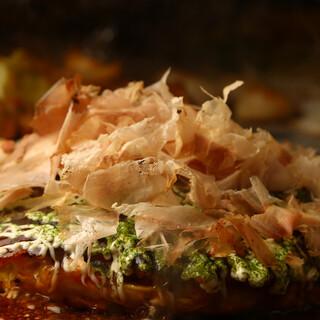 こだわりの「お好み焼き」は定番から変わり種まで豊富にご用意!