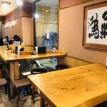 栄茶屋 -