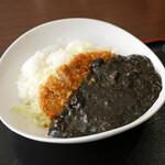 サンキッチン - 料理写真:黒カツカレー ¥800