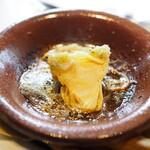 ウシマル - 夷隅産タケノコ シラスウナギ風味のバーニャカウダ
