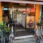Cafe 228 -