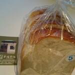 パン工房 幸福堂 - 湯種食パン
