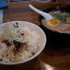 めん虎 - 料理写真:麺屋 めん虎 こってりらーめんとチャー丼