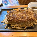 洋食屋 せんごく - ステーキハンバーグ 和風ペッパー