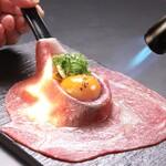 焼肉 嬉野 - 和牛リブロース炙りユッケ