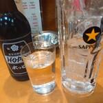 一平 - ホッピーセット黒